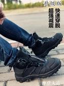 春秋冬季戶外超輕防水登山鞋作戰靴男特種兵戰術陸戰軍靴耐磨透氣『摩登大道』