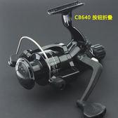 4000型640直接折疊搖手漁魚線輪 KB910【每日三C】