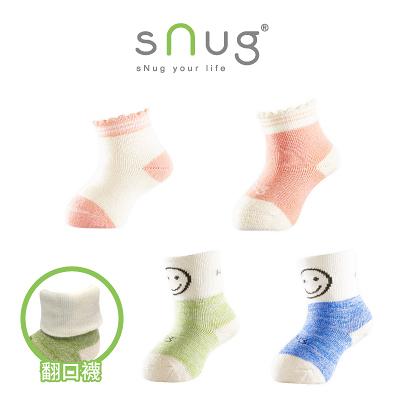 sNug 除臭襪 -新生兒寶寶襪 (7~10.5公分)