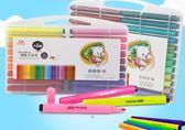 36色初學者手繪成人畫畫筆安全無毒24色畫筆套裝繪畫筆18色24色WD 初語生活館