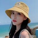 ins小雛菊漁夫帽子女甜美可愛韓版遮陽學生百搭防曬太陽網紅盆帽 夏季新品