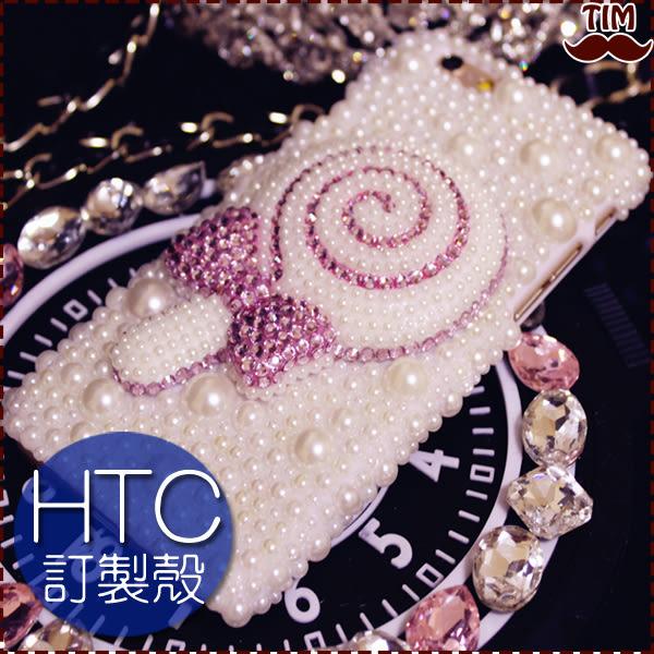 HTC訂製 U11 Plus X10 A9s Desire X9 S9 830 728 Pro 棒棒糖 手機殼 水鑽殼 保護殼 手工手機殼 手工貼鑽