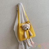 包包大容量帆布包女小熊單肩包百搭大學生卡通購物袋【聚可愛】