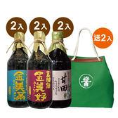 【豆油伯】金美甘健康醬油6入組送日式袋2入(巿價500)