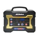 【ACDelco】晶片智能全脈衝型電池充電機12V/40A AD-BC03 AD-2007(智能充電 汽機車充電 脈衝型充電機)