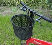 自行車筐前籃山地車前車筐自行車藍筐前掛單車菜籃子兒童掛筐掛籃YYP 蜜拉貝爾