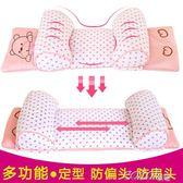 嬰兒枕頭 嬰兒枕頭矯正頭型防偏頭定型枕新生兒0-1-3歲寶寶兒童枕夏季透氣 coco衣巷