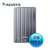 ADATA 威剛 HC660 2TB USB3.1 2.5吋行動硬碟 (鈦灰)