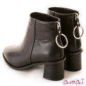 amai素面微方頭金屬環拉鍊粗跟短靴 黑