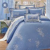 【水晶晶家具/傢俱首選】G-8398~台灣製造絲光棉*300支紗*6呎加大雙人五件式床罩組 HT8236-6