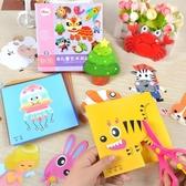 剪紙書3-6歲兒童折紙手工制作幼兒園diy趣味創意立體彩紙套裝玩具
