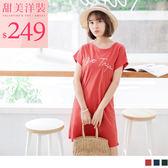 《DA5733-》休閒草寫刺繡英文雙口袋長版上衣 OB嚴選