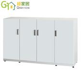 【綠家居】亞羅 環保5.4尺塑鋼四門隔間櫃/收納櫃(8色可選)