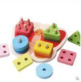 兒童益智立體拼圖拼裝形狀積木制男孩女寶寶玩具1-2周歲 全館免運