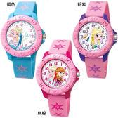 *台灣正版授權*冰雪奇緣兒童錶手錶卡通錶 U9-701【77小物】