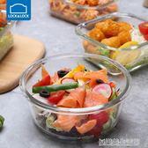 格拉斯玻璃保鮮盒便當盒飯盒透明水果碗微波爐LLG205組合