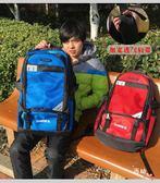 店慶優惠兩天-旅行包新品休閒旅行大容量後背背包60升男行李包戶外登山包