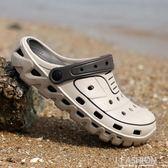 2018夏季新款洞洞鞋男拖鞋休閒百搭涼鞋潮男涼拖鞋防滑沙灘鞋學生-Ifashion