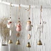 日式風鈴掛飾鈴鐺小掛件掛門田園創意女生門飾兒童房臥室房間陶瓷   初見居家