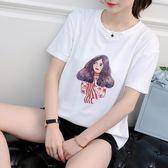 夏季新品韓版寬松加大短袖t恤