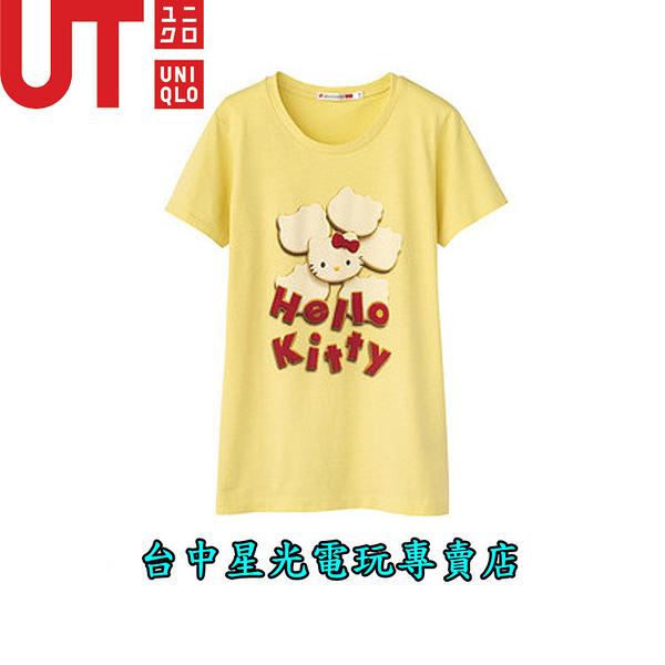 【UT UNIQLO X HELLO KITTY 可刷卡】☆ Cookies 快樂黃 T-SHIRT ☆全新品【台中星光電玩】
