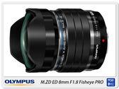 回函送2000元禮券~ Olympus M.ZUIKO 8mm F1.8 魚眼鏡頭(元佑公司貨)【分期0利率,免運費】閃新
