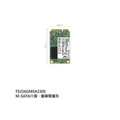 新風尚潮流 【TS256GMSA230S】 創見 固態硬碟 256GB mSATA SSD 支援 SATA III
