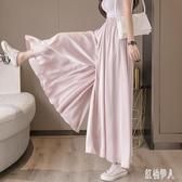 2020夏裝新款雪紡寬褲闊腿褲女高腰垂感大碼拖地褲小個子寬鬆直筒裙褲 LR24765『紅袖伊人』