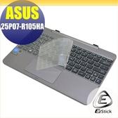 【Ezstick】ASUS 25P07 R105HA 奈米銀抗菌TPU 鍵盤保護膜 鍵盤膜