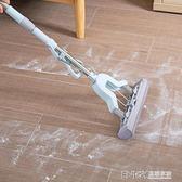 對折式擠水膠棉拖把送拖把頭家用大號免手洗清潔吸水加厚海綿拖布WD 溫暖享家