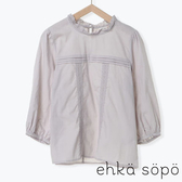 「Summer」蕾絲荷葉領棉質襯衫上衣 (提醒 SM2僅單一尺寸) - Sm2