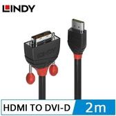 LINDY林帝 BLACK LINE HDMI 公 to DVI-D 單鍊結/公 轉接線 2m