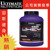 UN Prostar Whey Protein 乳清之星-低脂乳清蛋白5磅(巧克力) (健身 高蛋白) 公司貨