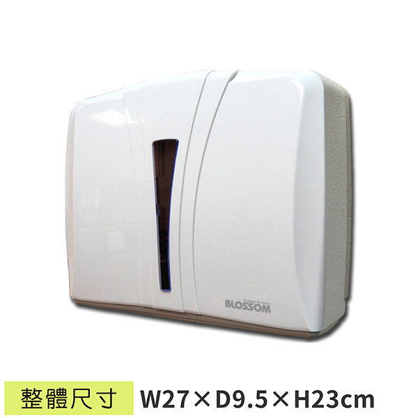 BL-0405A掛壁式擦手紙架 工廠直營下殺6.2折+分期零利率 衛浴設備/掛牆式擦手紙架