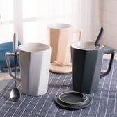 全館免運八折促銷-簡約水杯創意潮流辦公室杯子陶瓷馬克杯帶蓋勺咖啡杯情侶杯牛奶杯
