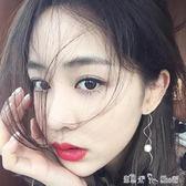 純銀耳環女長款個性耳線韓國氣質簡約百搭顯臉瘦的耳墜吊墜超仙 潔思米