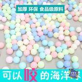 海洋球 無毒海洋球兒童波波球寶寶室內游戲屋玩具球池游戲圍欄兒童彩色球T