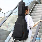 吉他包加厚後背民謠木吉他包36/38/39/40/41寸古典電吉他袋套背包琴包wy