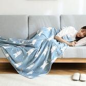 週年慶優惠-秋冬簡約可愛珊瑚絨毯辦公室午睡毯嬰兒毯