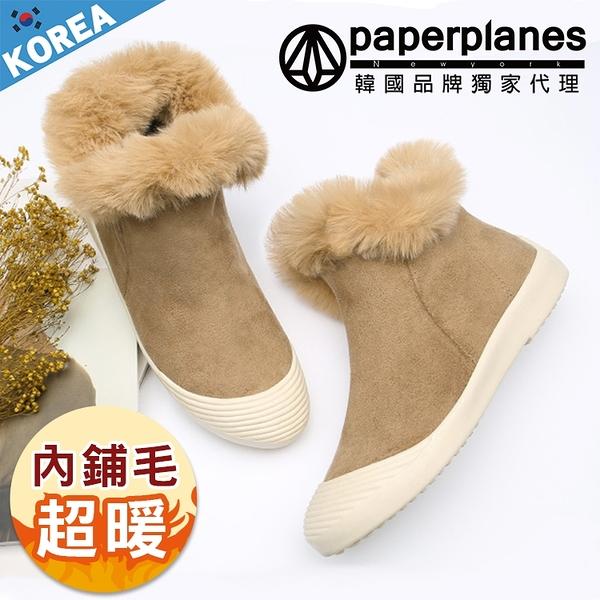 PAPERPLANES 紙飛機 正韓製 俏麗甜心英倫風 顯瘦V口內鋪毛短筒雪靴【B7900521】3色/ 版型正常