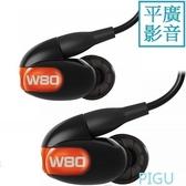 平廣 Westone W80 耳機 8單體 附藍芽線台灣公司貨 2019年新版 另售升級線 SONY