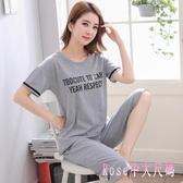 睡衣女夏季韓版短袖七分褲薄款棉質女士套裝可外穿家居服 LF6005【Rose中大尺碼】