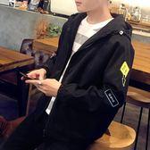 男士休閒外套正韓潮流帥氣寬鬆夾克寬鬆褂子青年薄款棒球服 青木鋪子