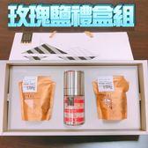 金德恩 喜馬拉雅山頂級玫瑰鹽風味禮盒 附研磨蓋/顆粒/細鹽