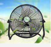 220V大功率落地扇強力風扇工業扇工廠用電風扇趴地扇家用台式電扇黑色igo「摩登大道」