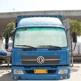 大貨車防曬隔熱遮陽擋汽車卡車專用加厚太陽擋前檔簾遮陽板反光墊【一條街】