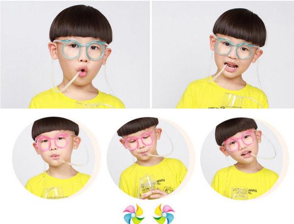Qmishop 韓國流行眼鏡吸管 / 卡通瘋狂吸管 創意趣味搞怪 派對遊戲吸管【QJ866】
