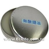 無酸鐵盒 錫焊油