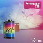 Norns Revolog kolor iso200 彩虹 200度 膠卷底片 【135mm 負片】Norns 底片相機 fm2 lomo