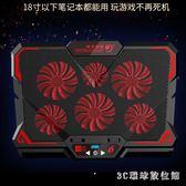 筆電散熱器電腦風扇底座水冷架游戲本靜音板15.6寸176PH4229【3C環球數位館】